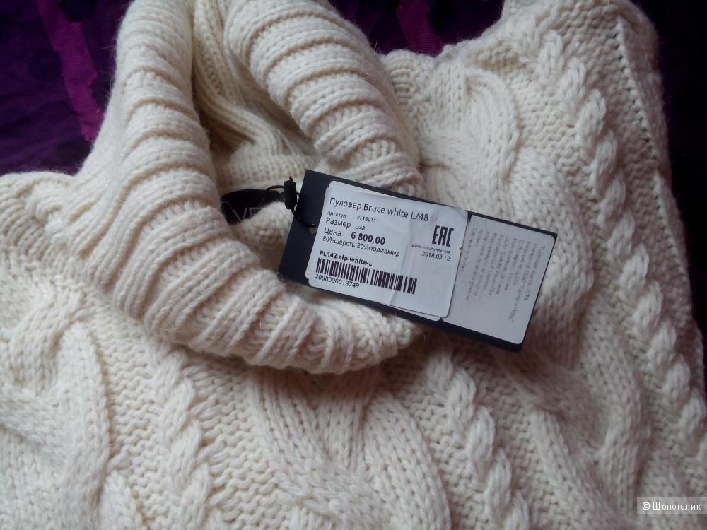 """Объемный шерстяной свитер c """"косами""""  от бренда """"Veta"""" ( Эстония )"""