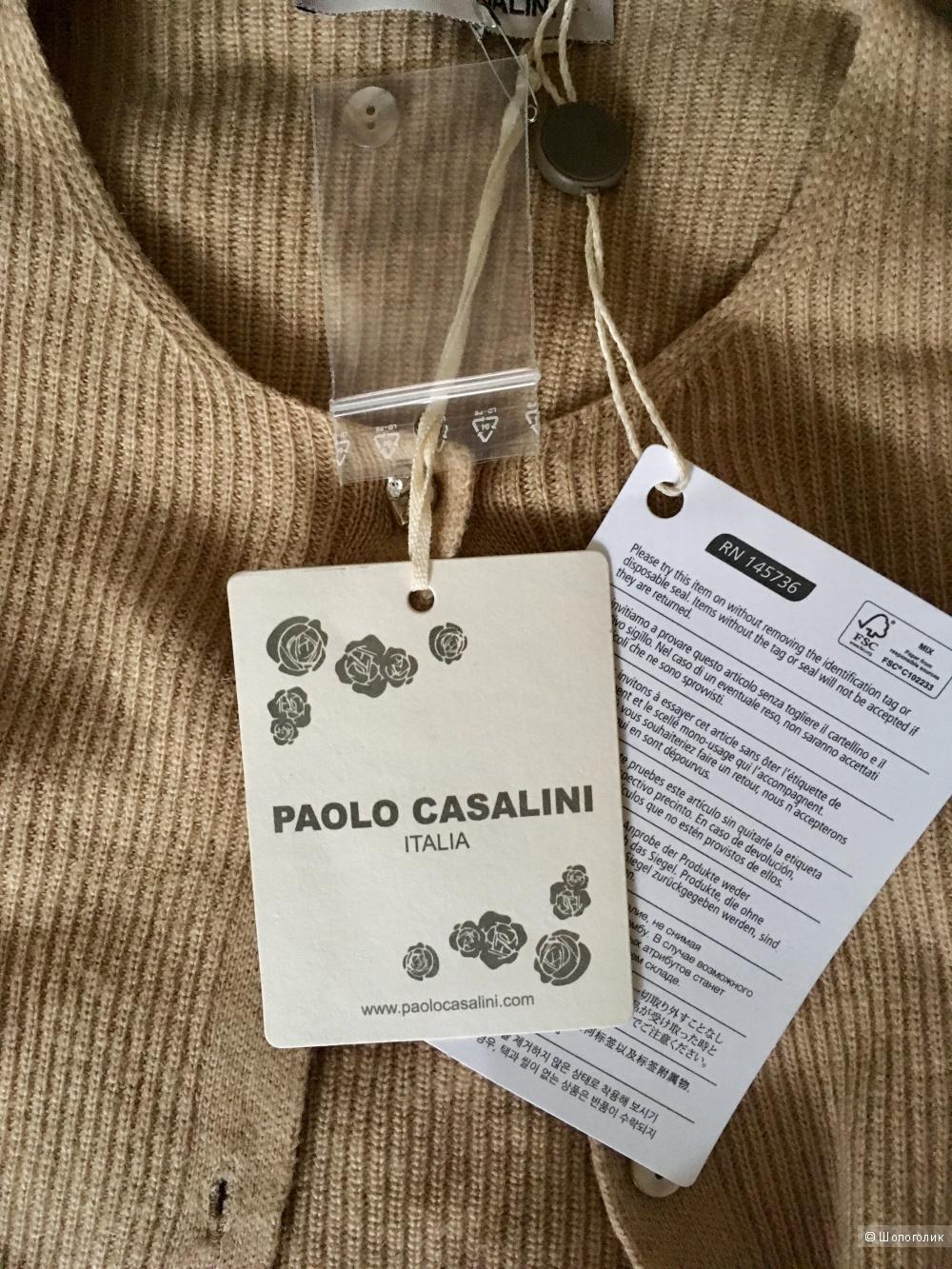 Кардиган Paolo Casalini, рус.44-46