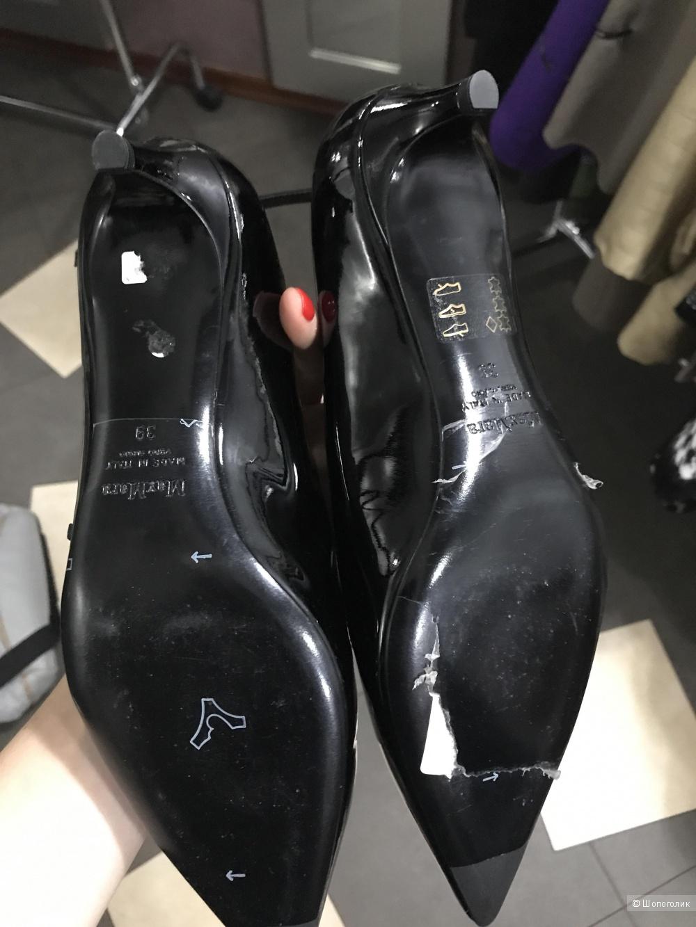 Туфли MaxMara 39 размер