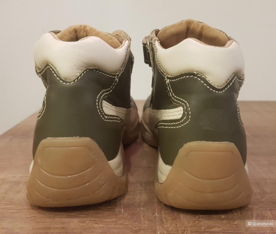 Детские ботинки кожаные деми  р-р 30