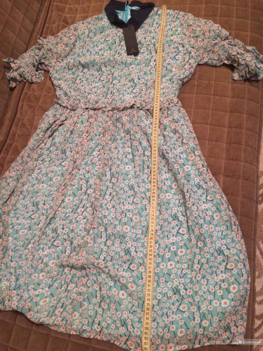 Платье Lost ink 48-50 размер.
