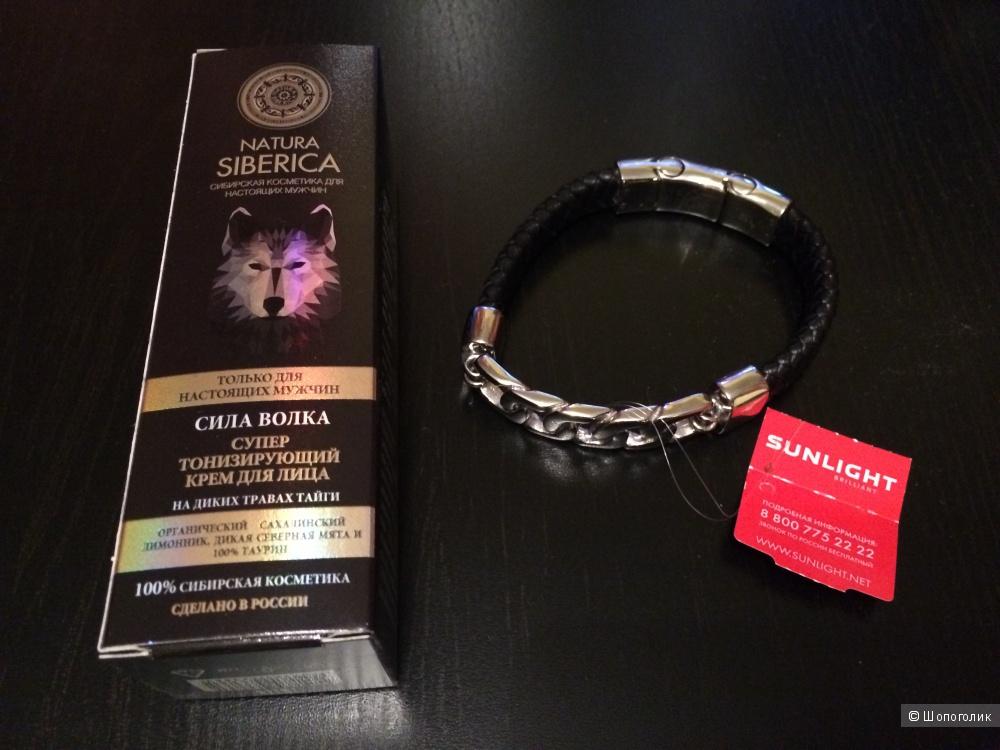 Набор мужской браслет Sunlight и крем для лица Natura Siberica