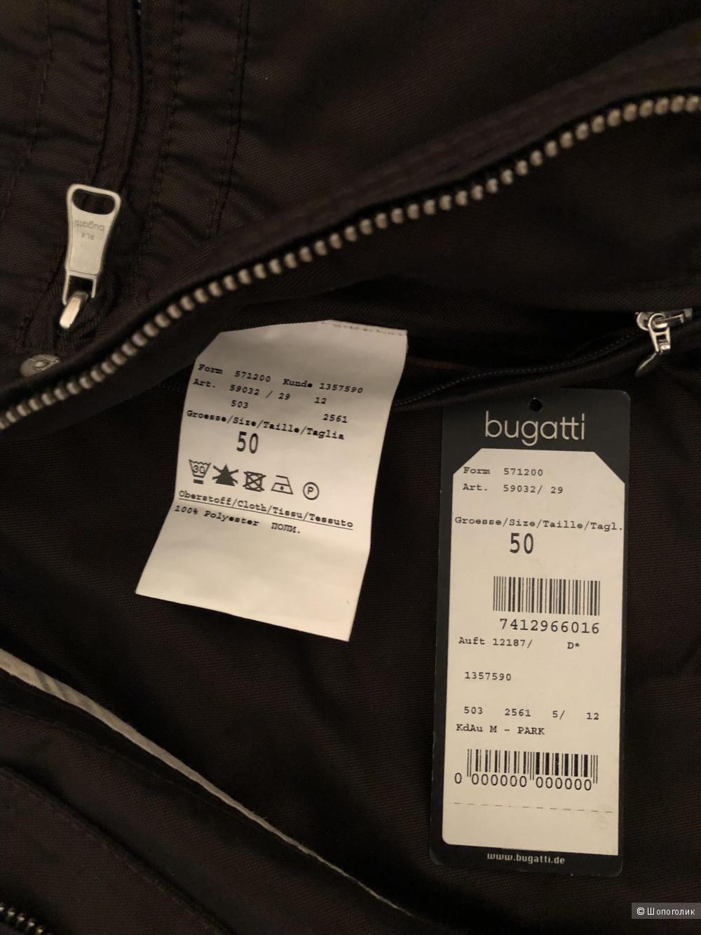 Мужская куртка-ветровка Bugatti,50р.