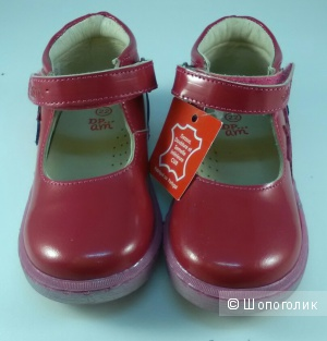 Туфли для девочки Dpam 22 размер