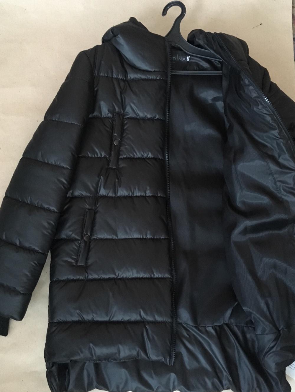 Куртка BORODINA KSENIA, размер 48 -50