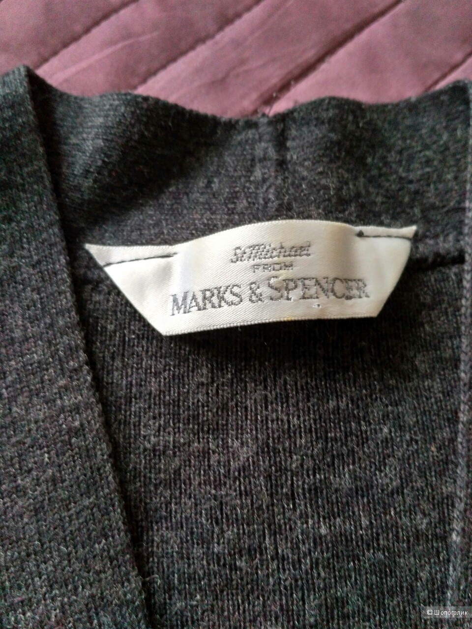 Кардиган St. Michael from Marks & Spencer, UK12