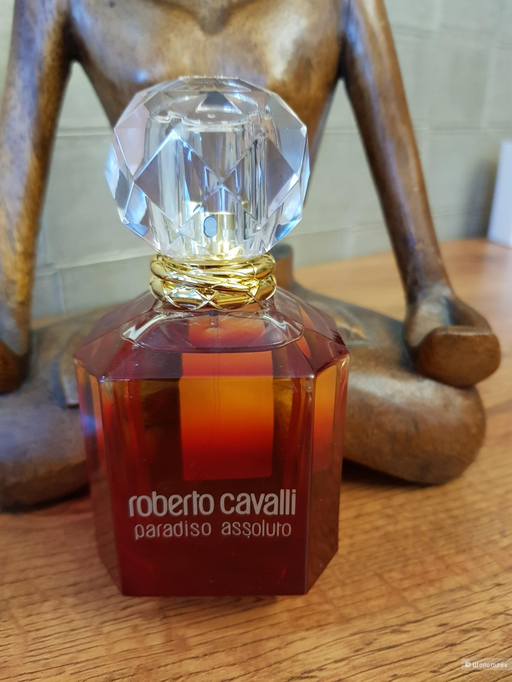 Roberto cavalli paradiso assoluto, EDP, 75 ml