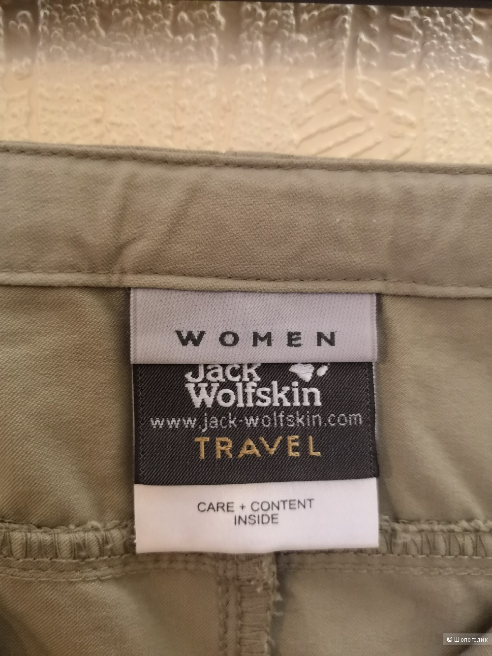 Юбка Jack Wolfskin, размер L