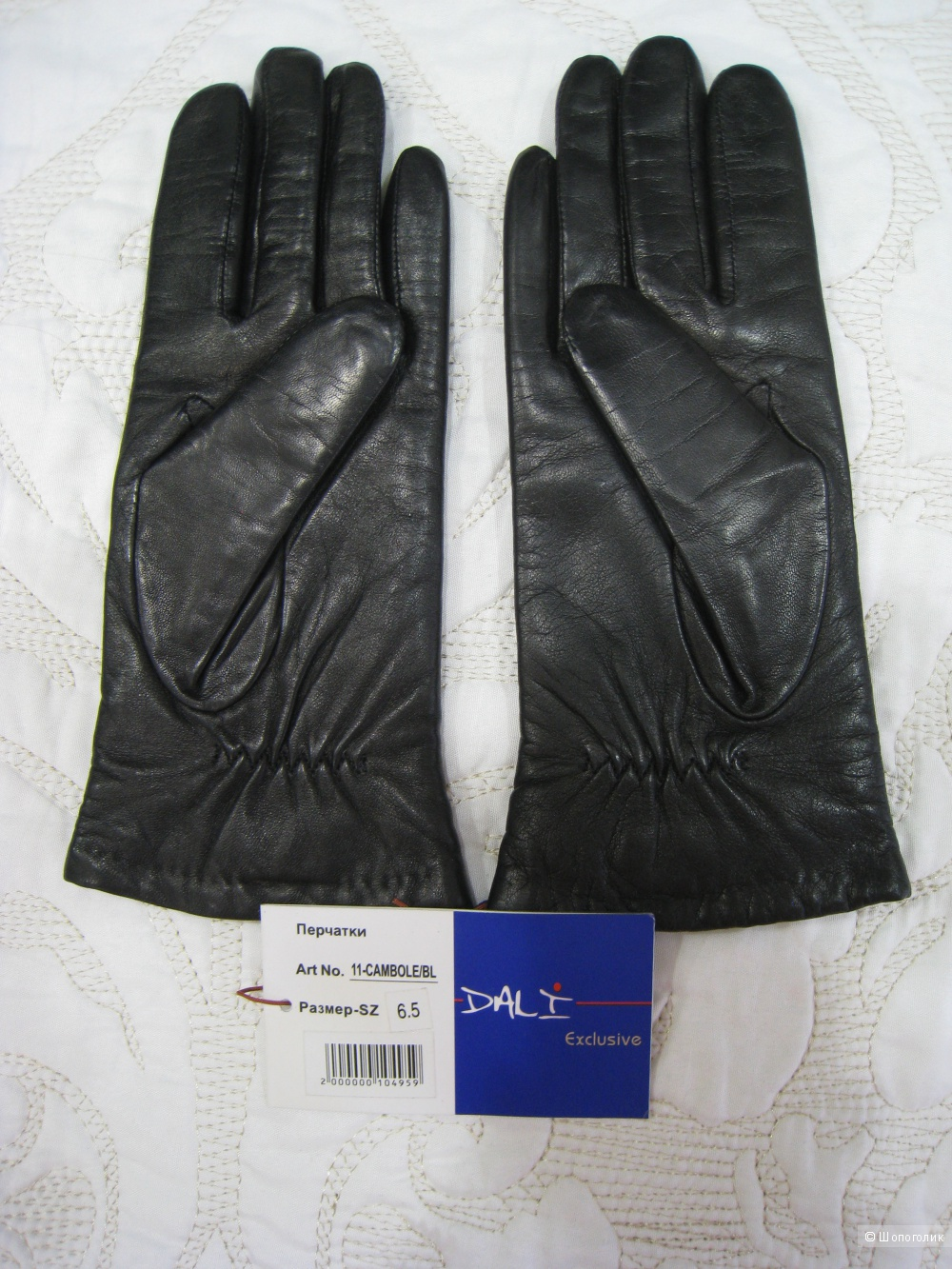 Перчатки из кожи ягненка DALI Exclusive, 6.5