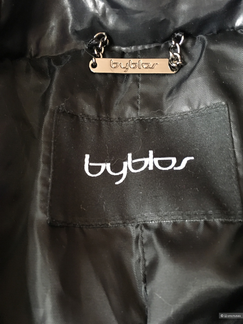 Пальто Byblos, 40-44 размер
