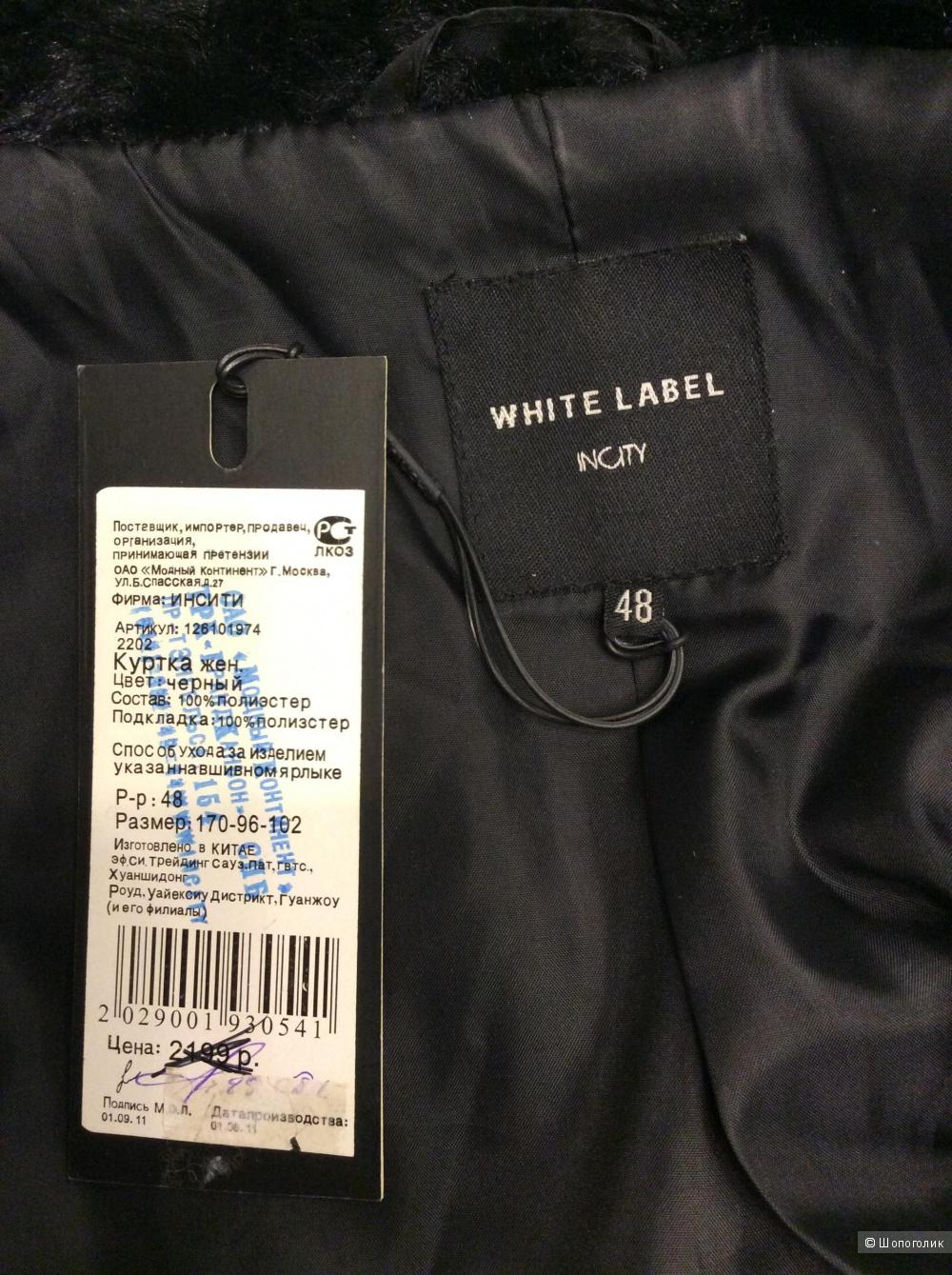 Жакет-куртка из плюша White Label р.48