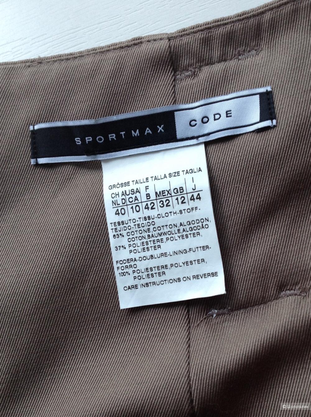 Юбка Sportmax Code, размер 44 IT.