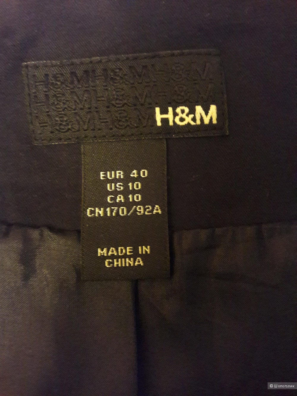 Пиджак H&M, 46-48