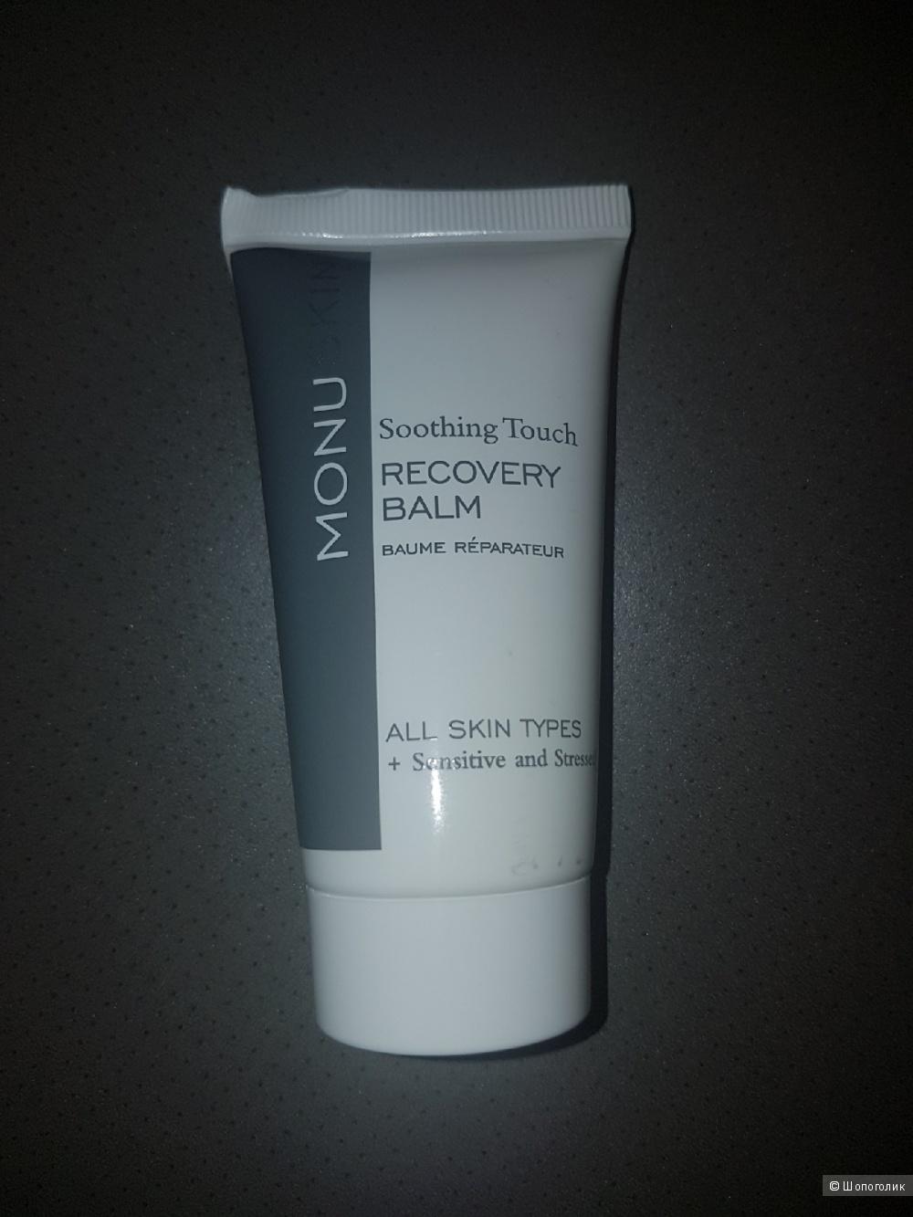 MONU Recovery Balm 50ml -увлажняющий бальзам