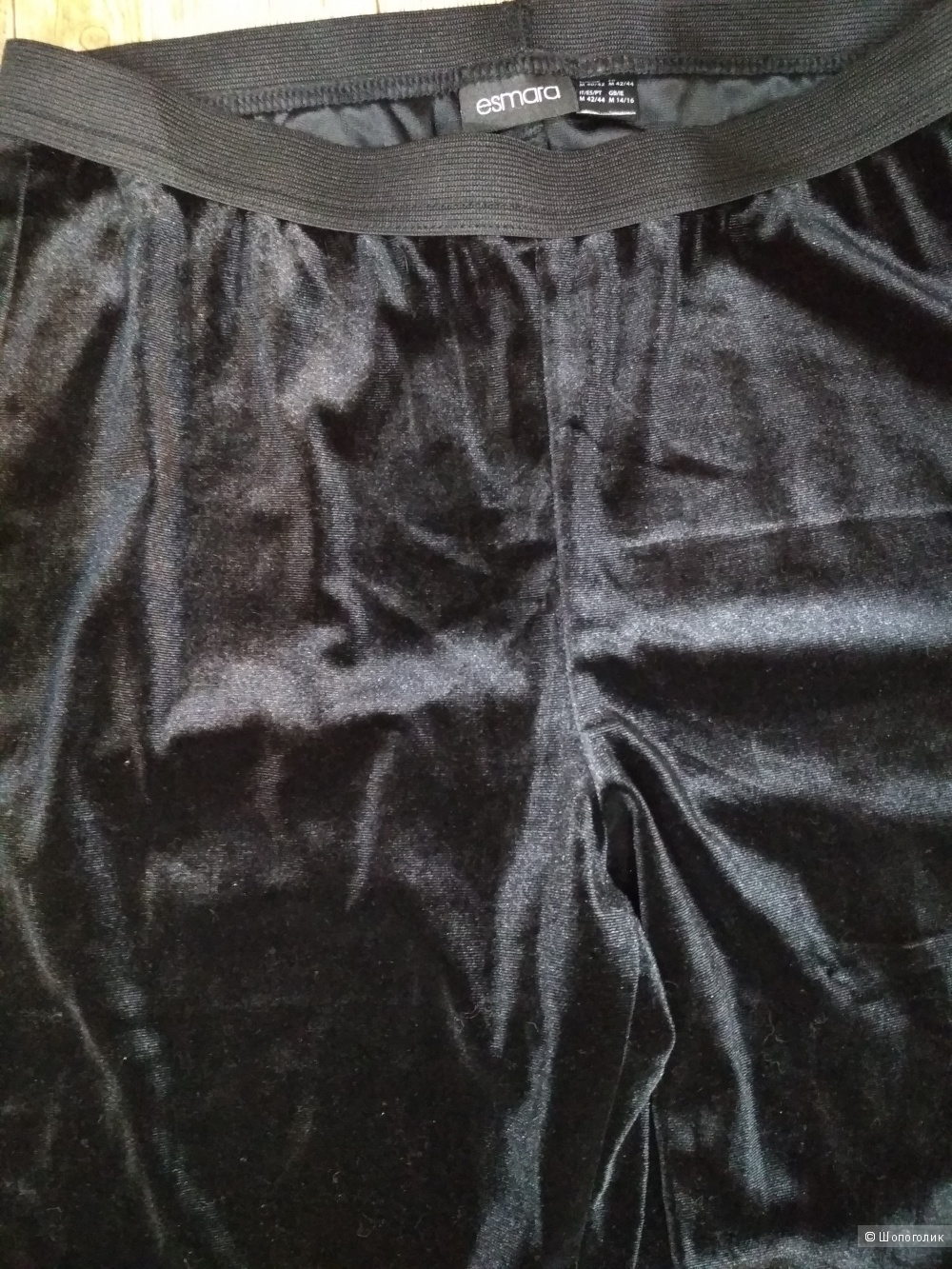 Леггинсы esmara размер 46/48