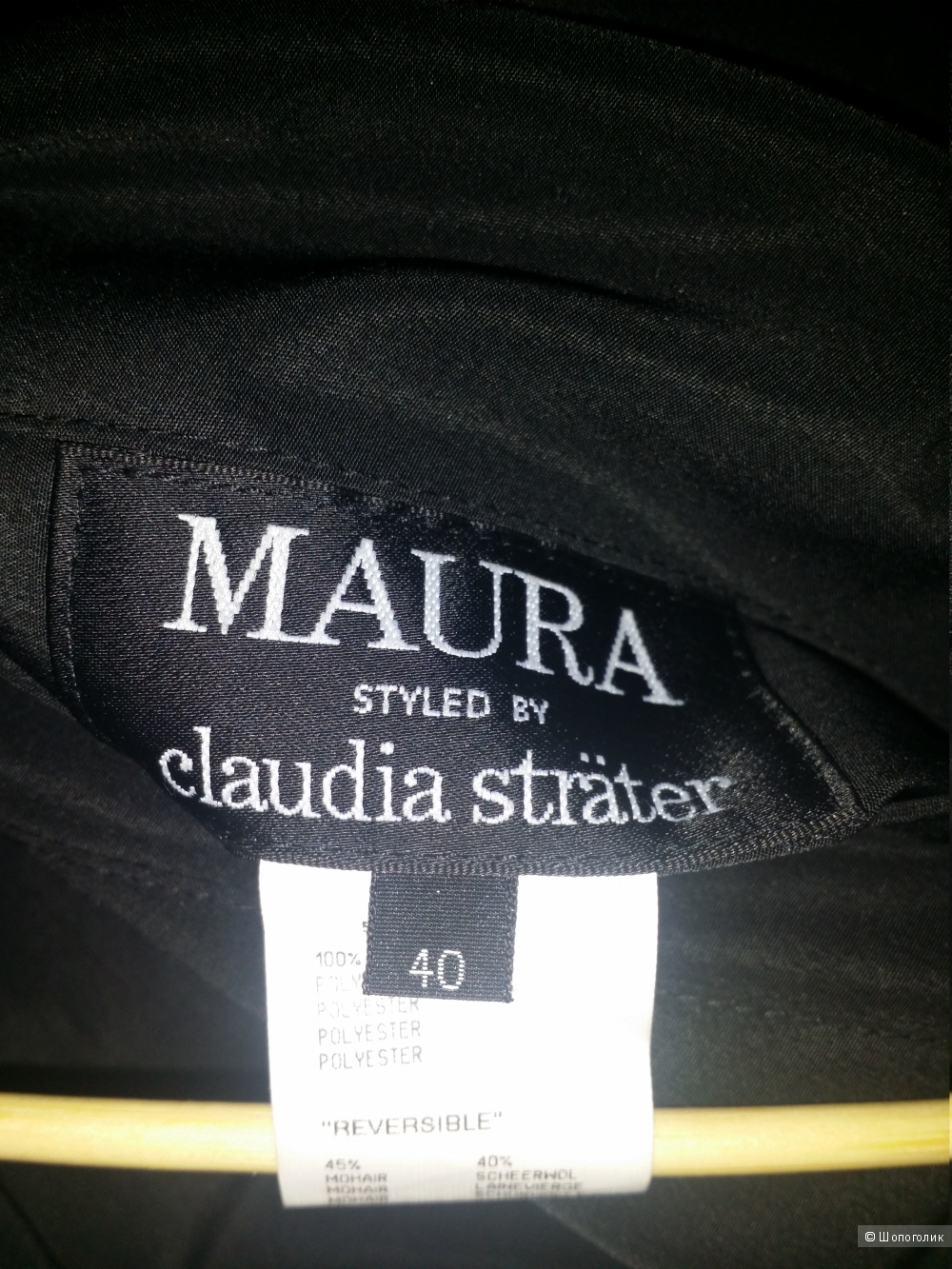 Двустороннее пальто   Maura by Claudia Strater, 46-50