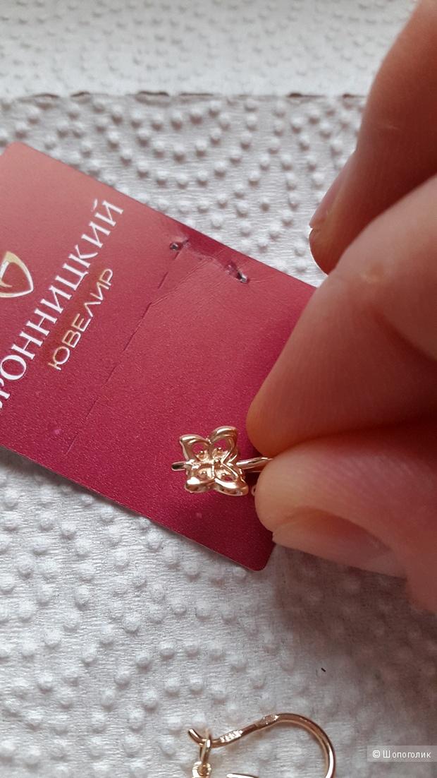 Серьги из золота Бронницкий Ювелир 585 пробы.