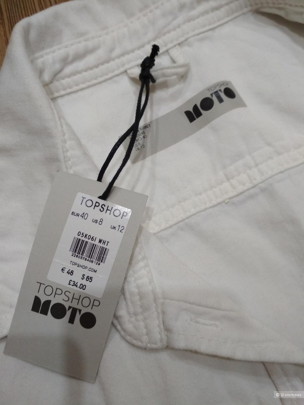 Рубашка topshop размер 40