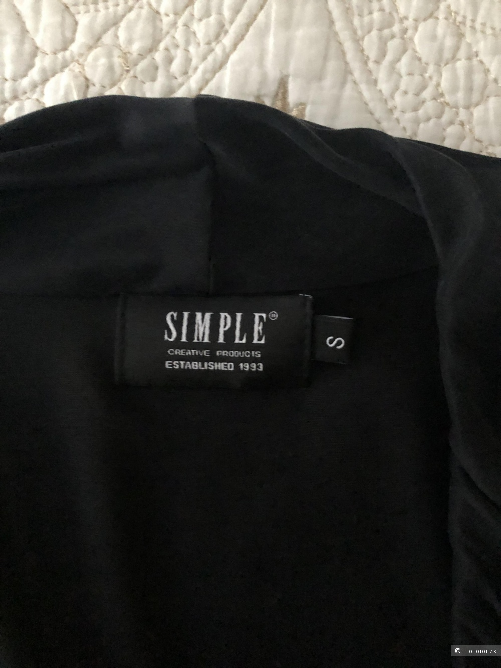 Платье Simple S
