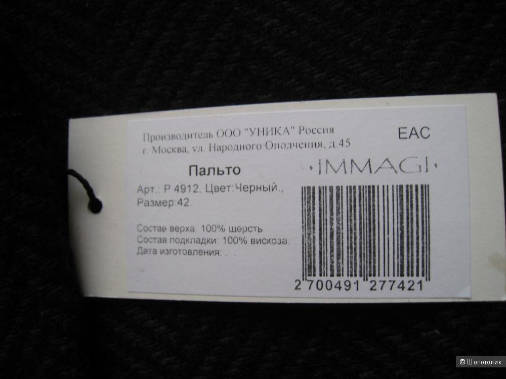 Пальто шерсть Immagi, 48-50р.