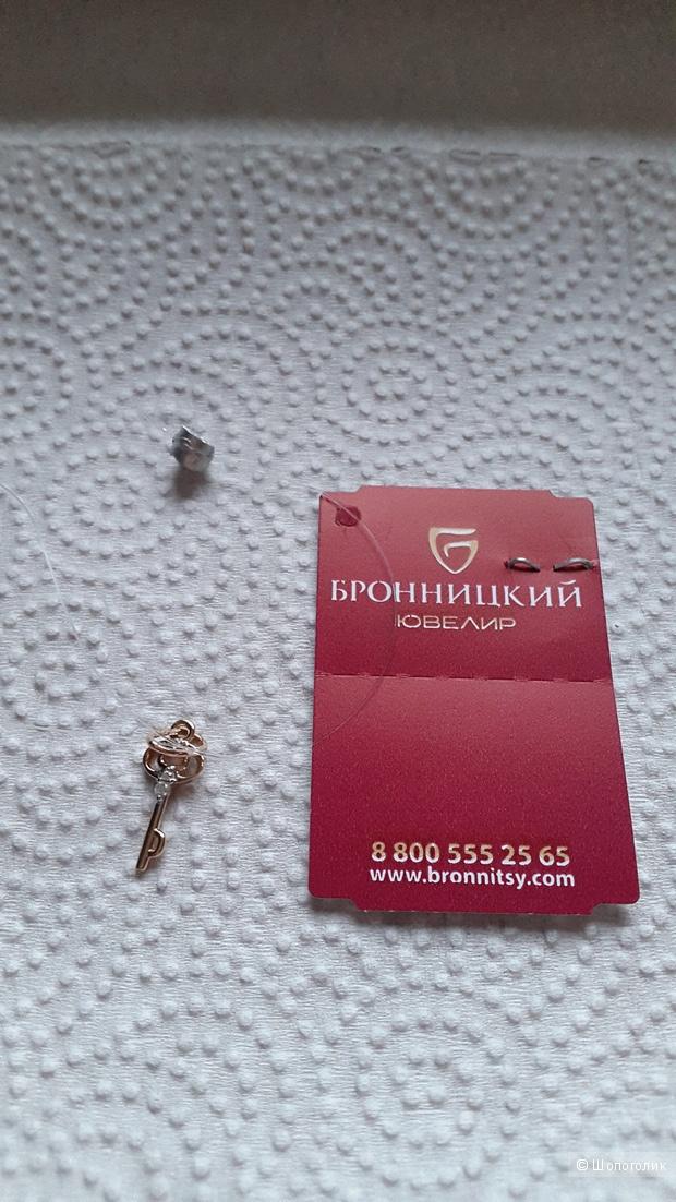 Подвеска золотая Бронницкий Ювелир  585 пробы с фианитами Сваровски.