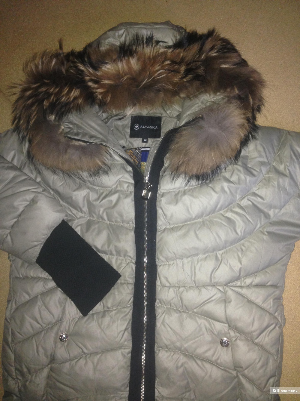 Куртка Alyaska размер 46