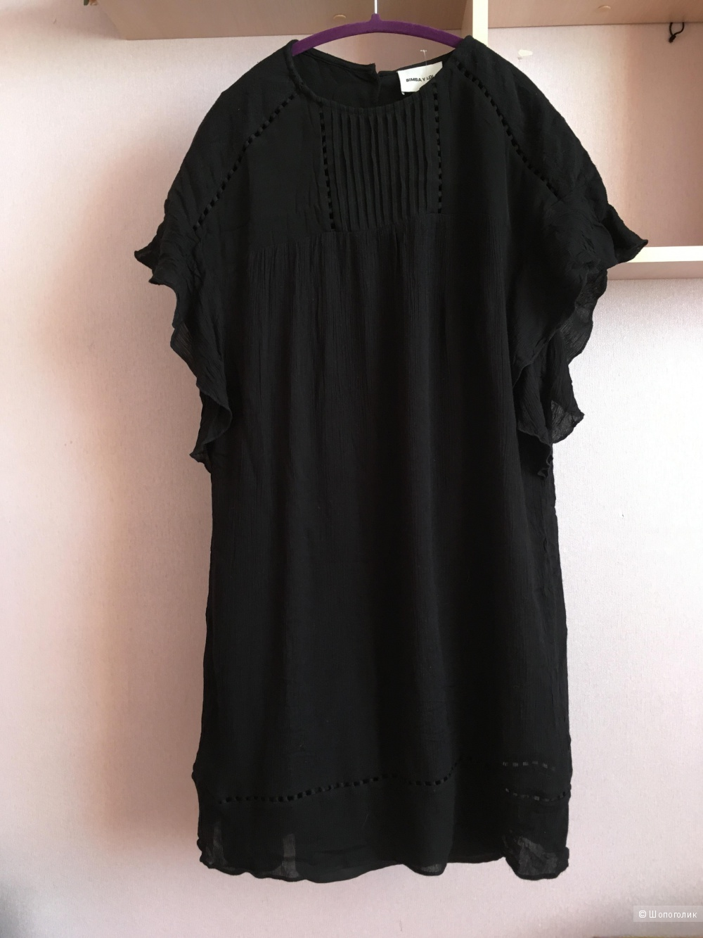 Платье Bimba y Lola, L