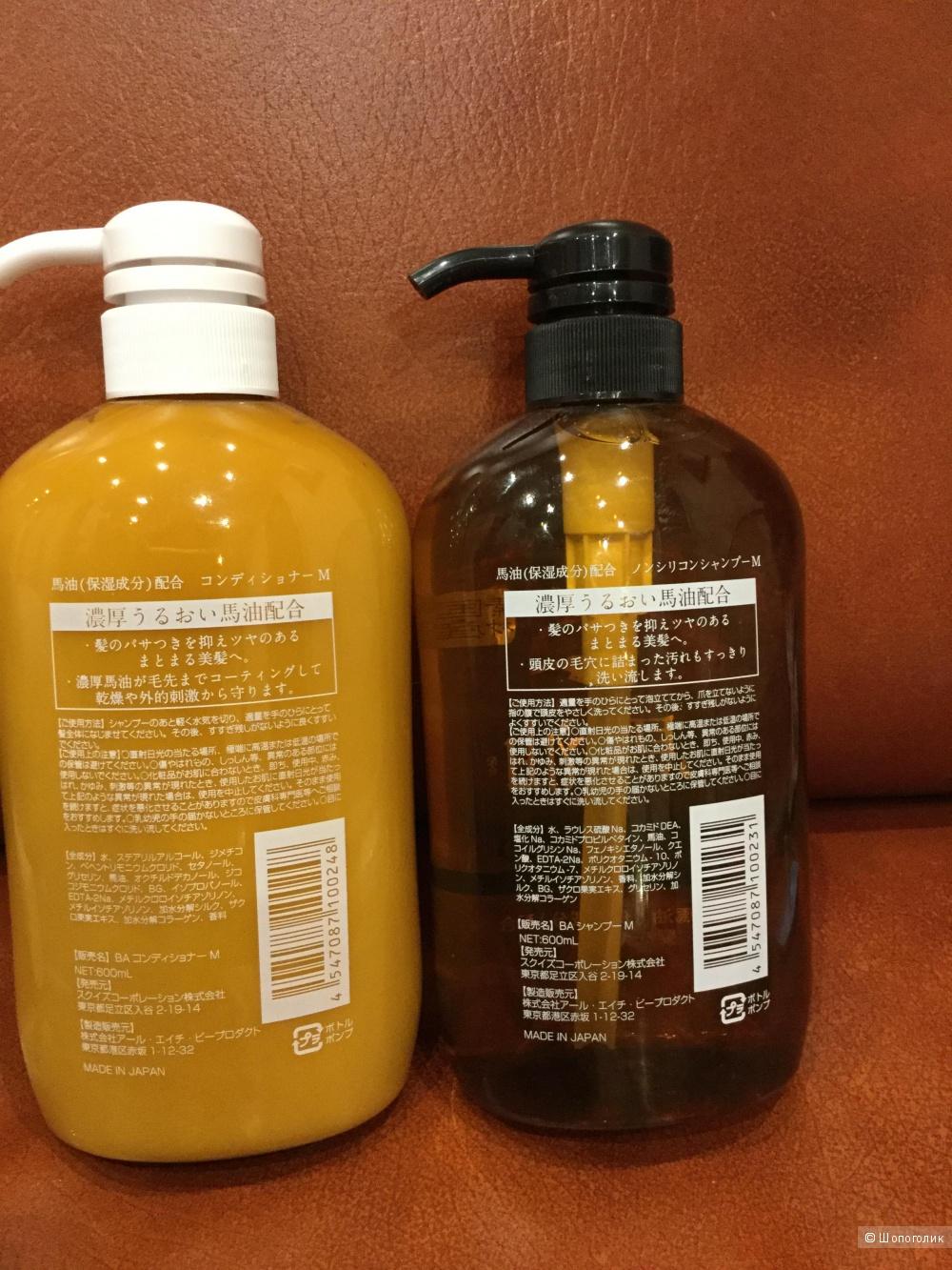 Увлажняющий шампунь Moisture Horse Oil Shampo 600 ml and Увлажняющий кондиционер Moisture Horse Oil Conditioner 600 ml