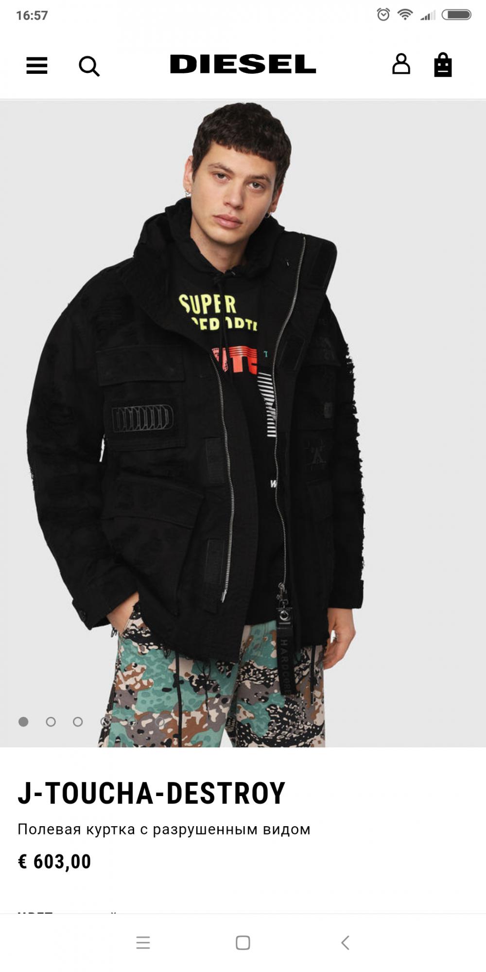 Парка куртка Diesel мужская XL