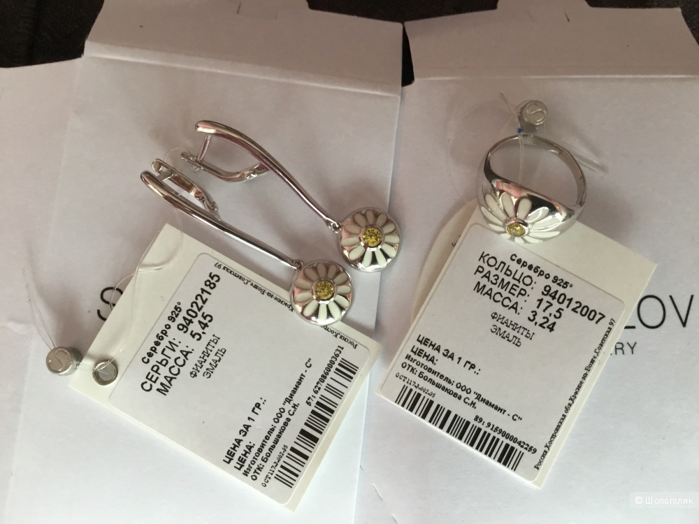 Комплект кольцо-серьги Sokolov, cеребро