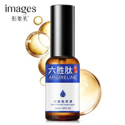 Images Argireline пептидная сыворотка с ботокс-эффектом