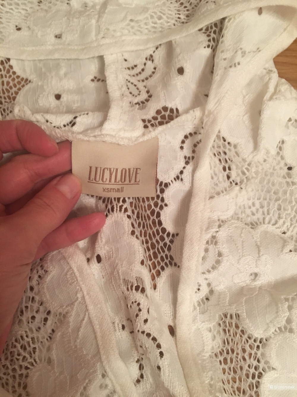 Платье lucylove xs