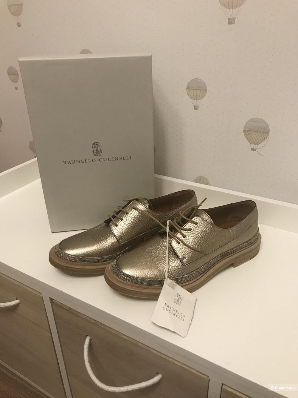 Ботинки Brunello Cucinelli 37 размер