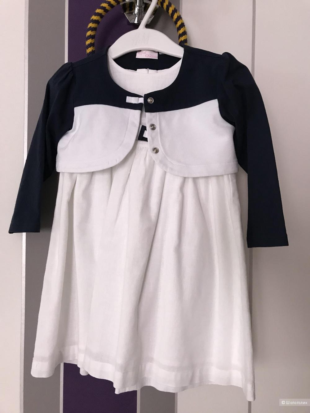 Платье и болеро Chicco, 2 года