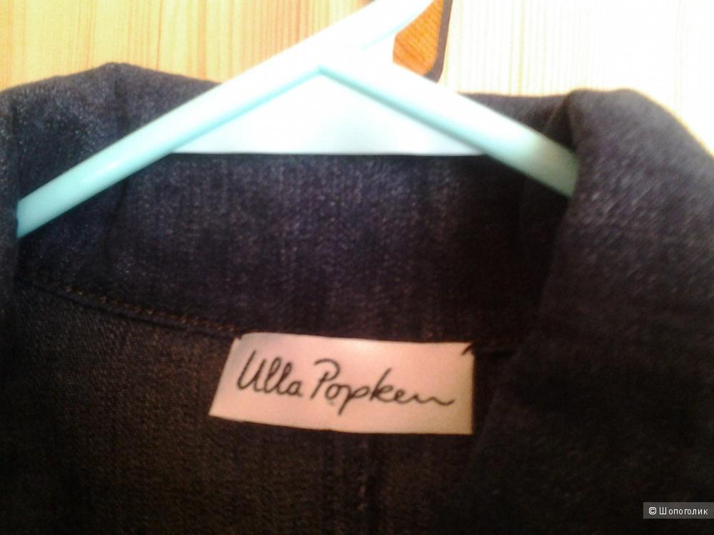 Легкая джинсовка  или рубашка Ulla Popken,  размер 54-56