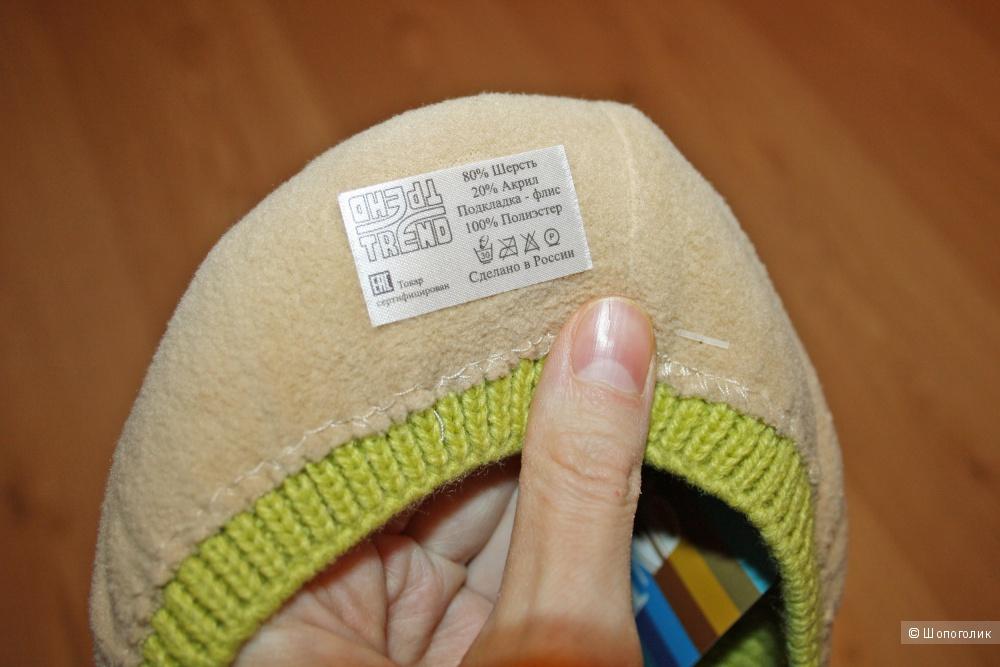 Зимняя шапка Trend, onesize