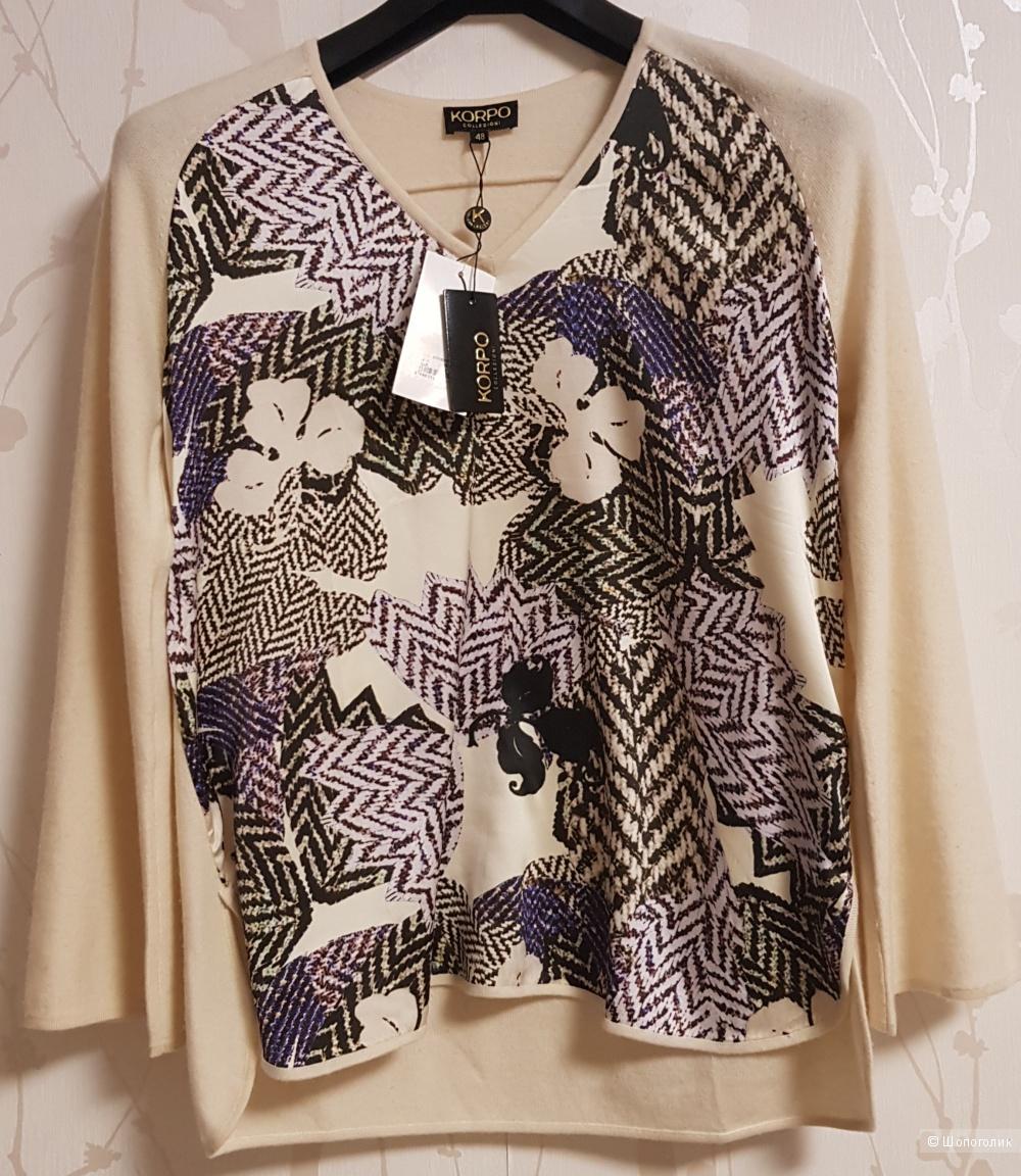 Пуловер Korpo collezioni, 50-52 разм