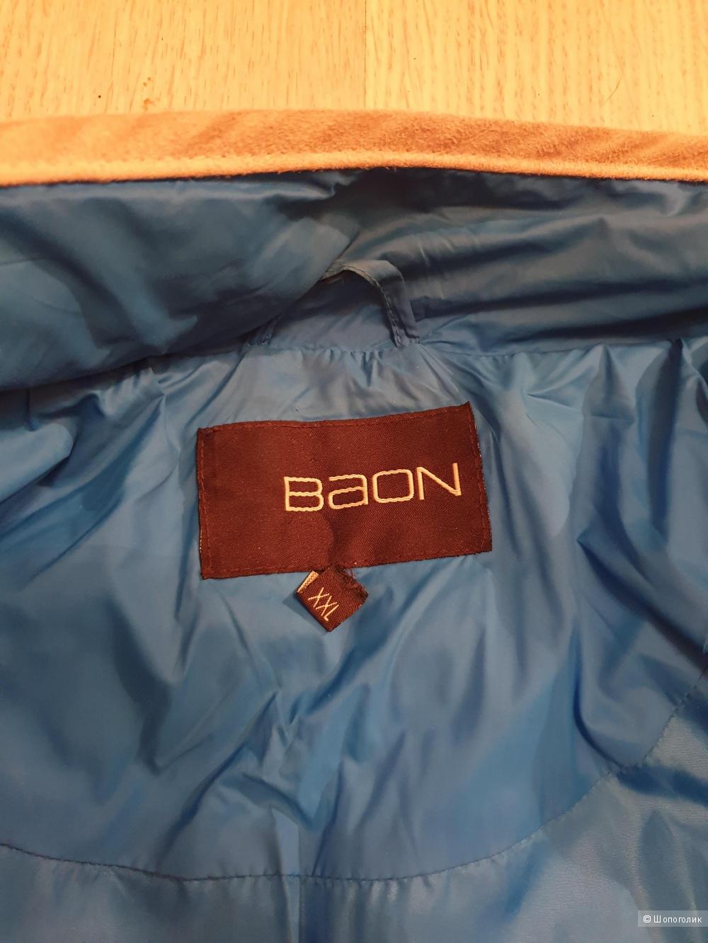 Пуховик фирмы Baon