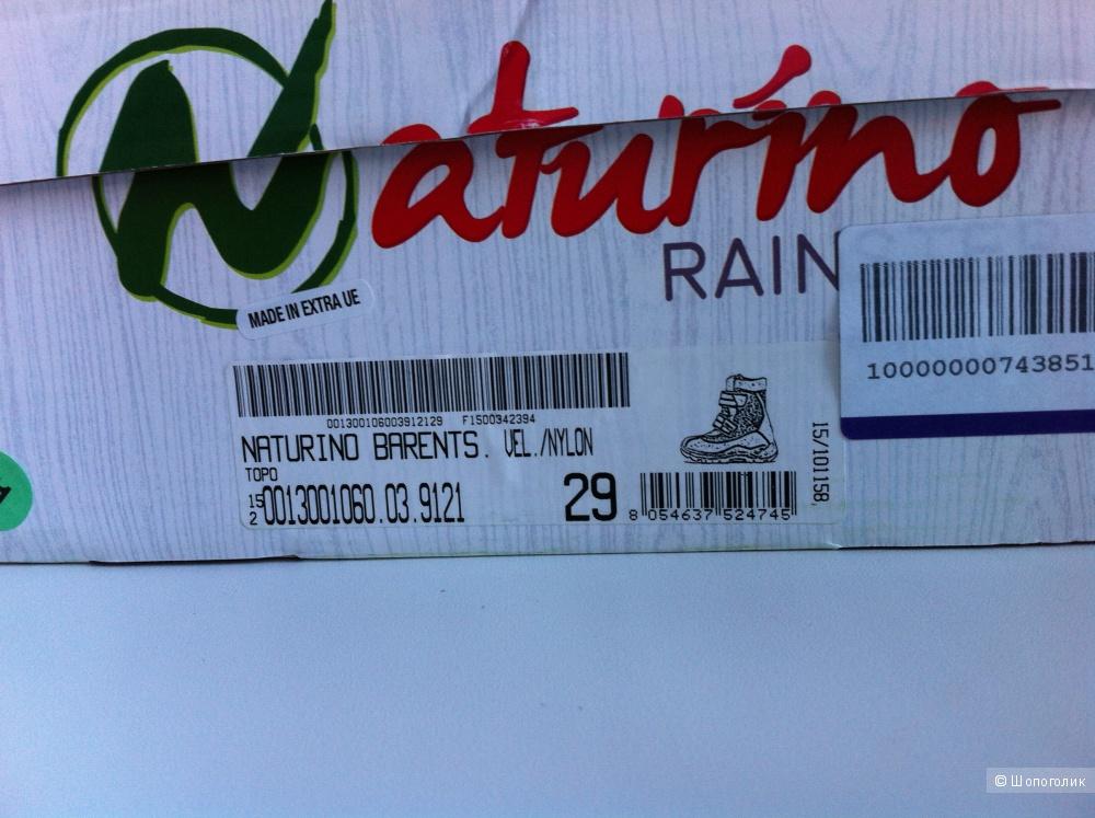 Сапоги, ботинки Naturino Rain Step. Размер 29