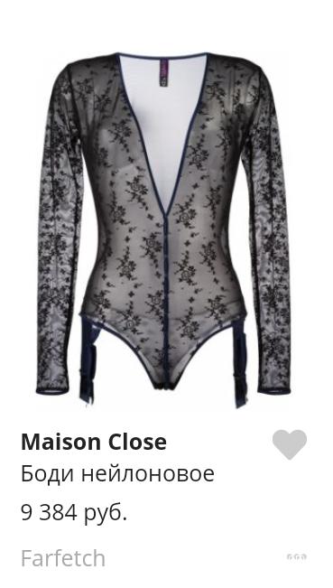 Боди Maison Close размер М