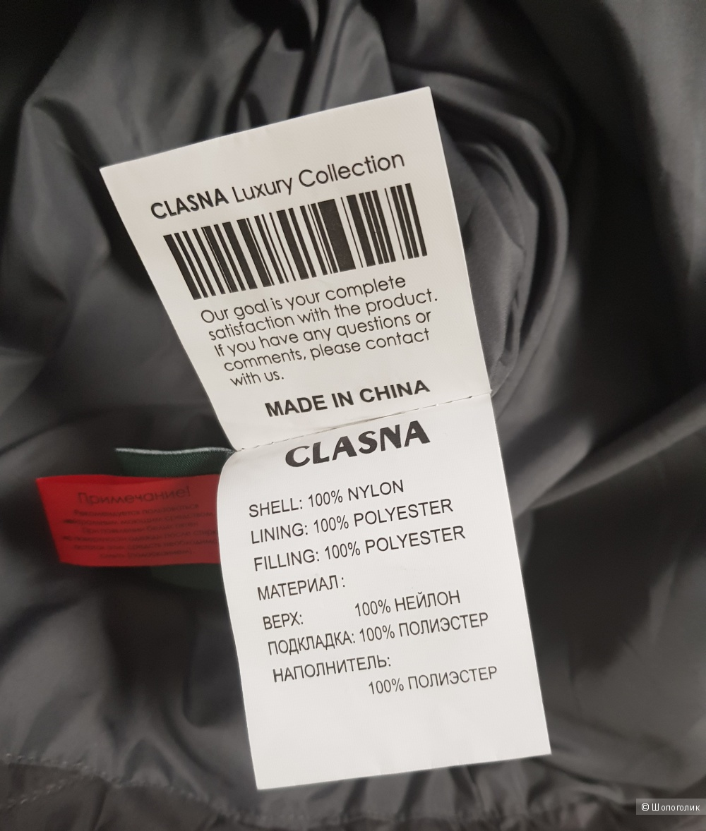 Стеганное пальто Clasna luxury Collection, 44-46 размер