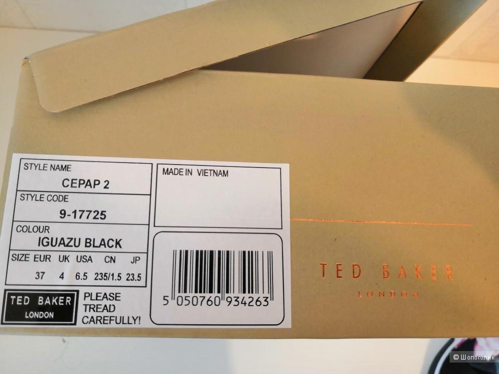 Кроссовки с цветочным принтом Ted Baker EU 37