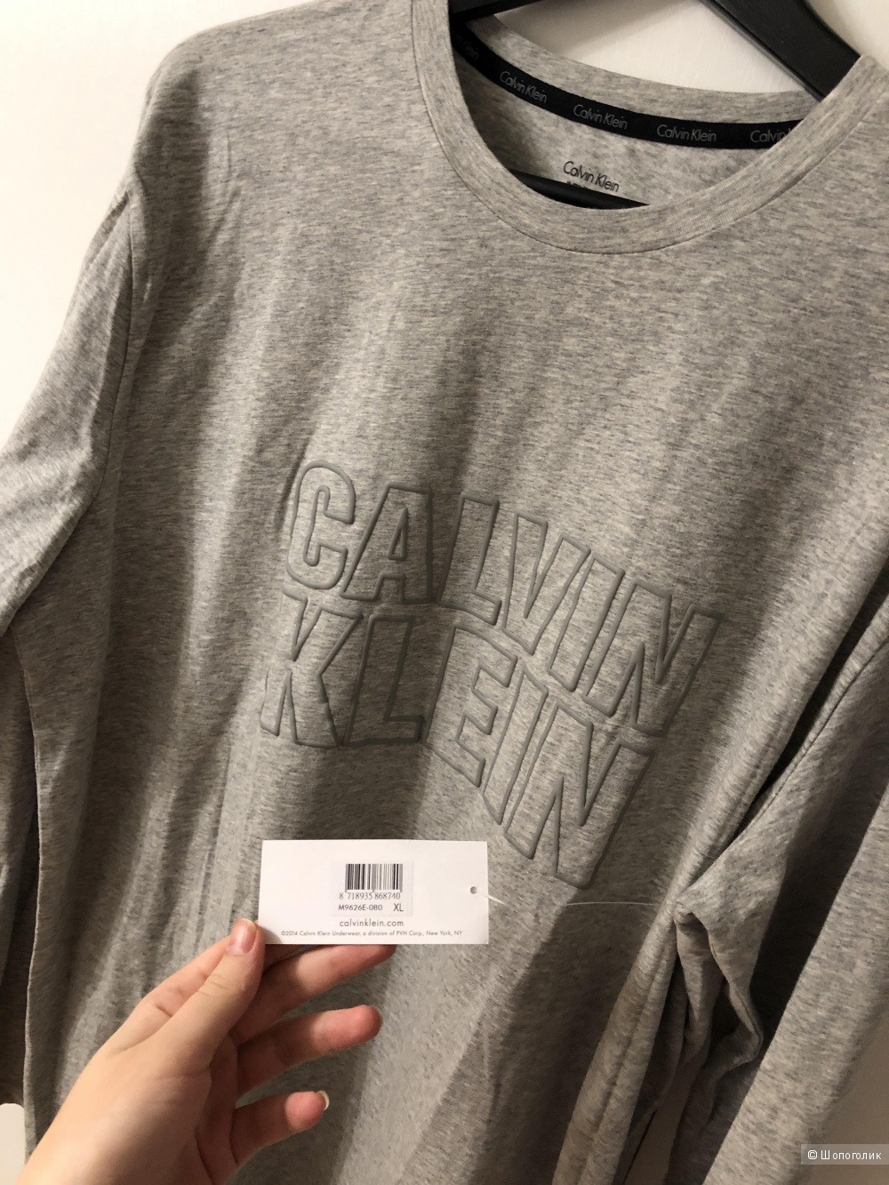 Лонгслив Calvin Klein XL