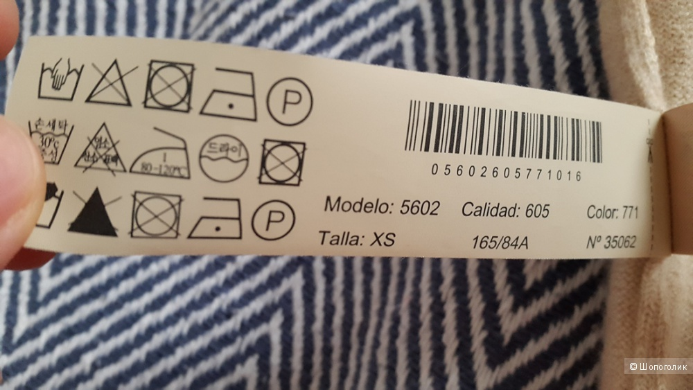 Свитер-кейп Massimo Dutti XS