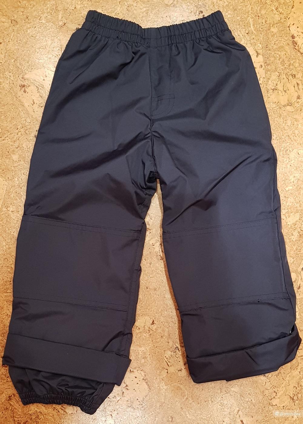 """Костюм демесезонный для мальчика (куртка+брюки) т.м.""""Nano"""", размер 3года 96см"""