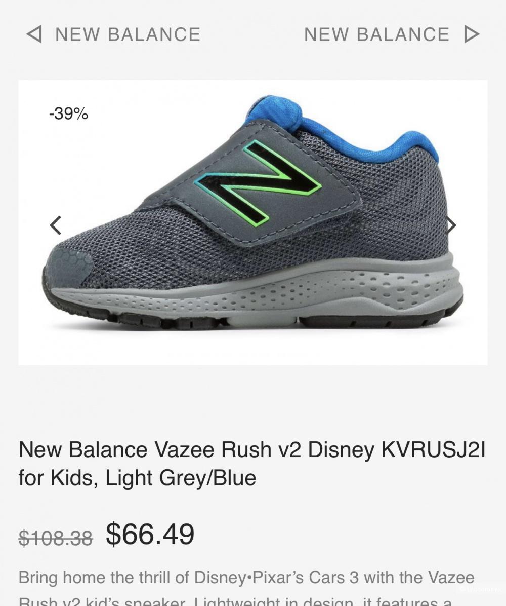 Кроссовки New balance, размер 24