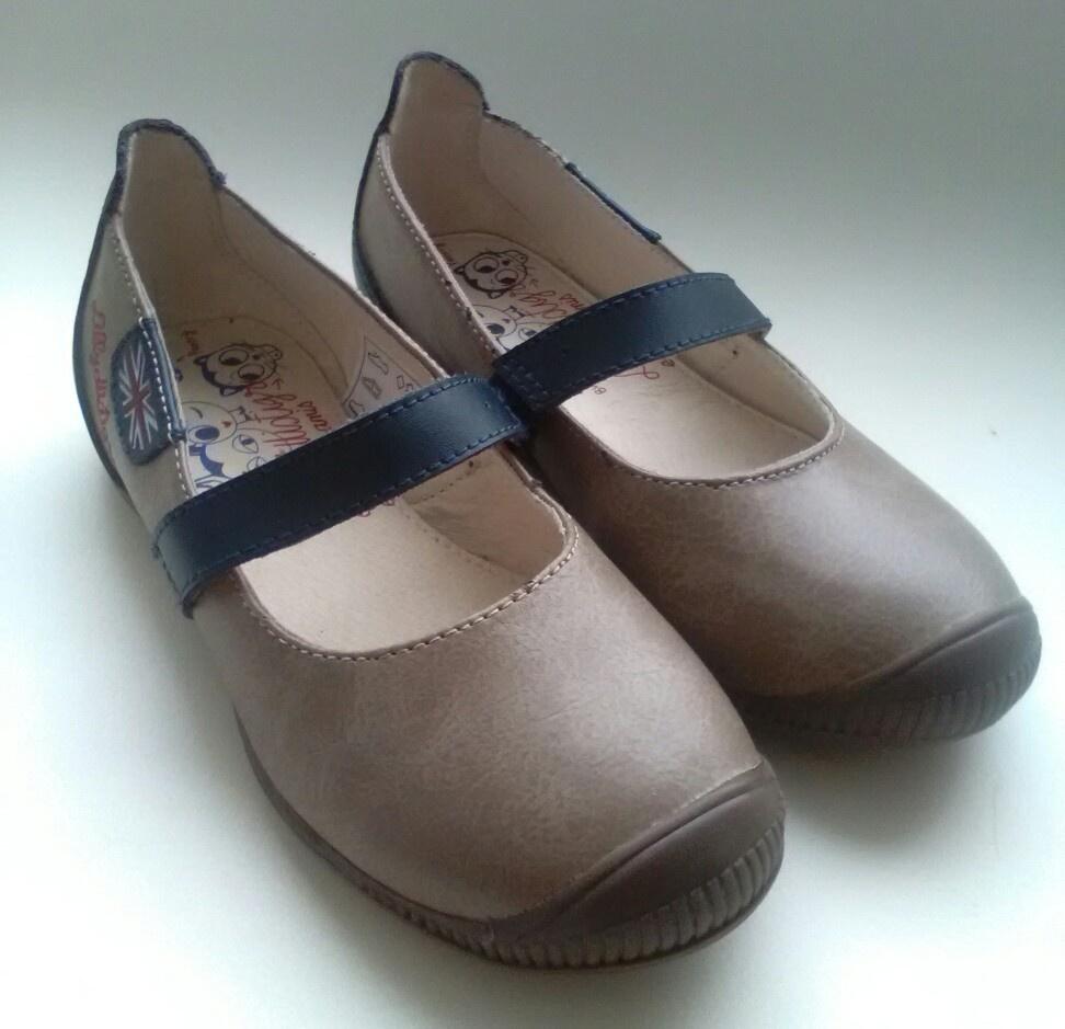 Туфли Dpam 30 размер