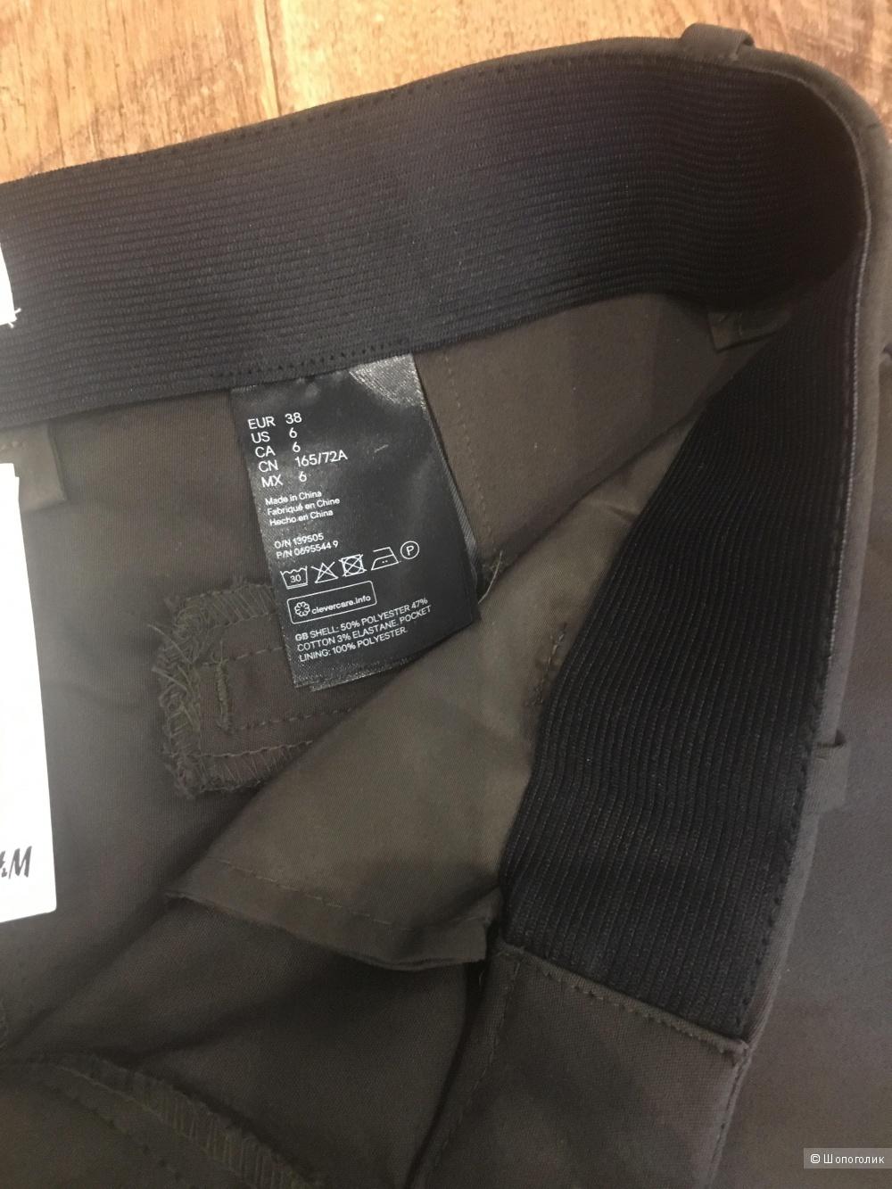 Слаксы H&М размер 38 eur.