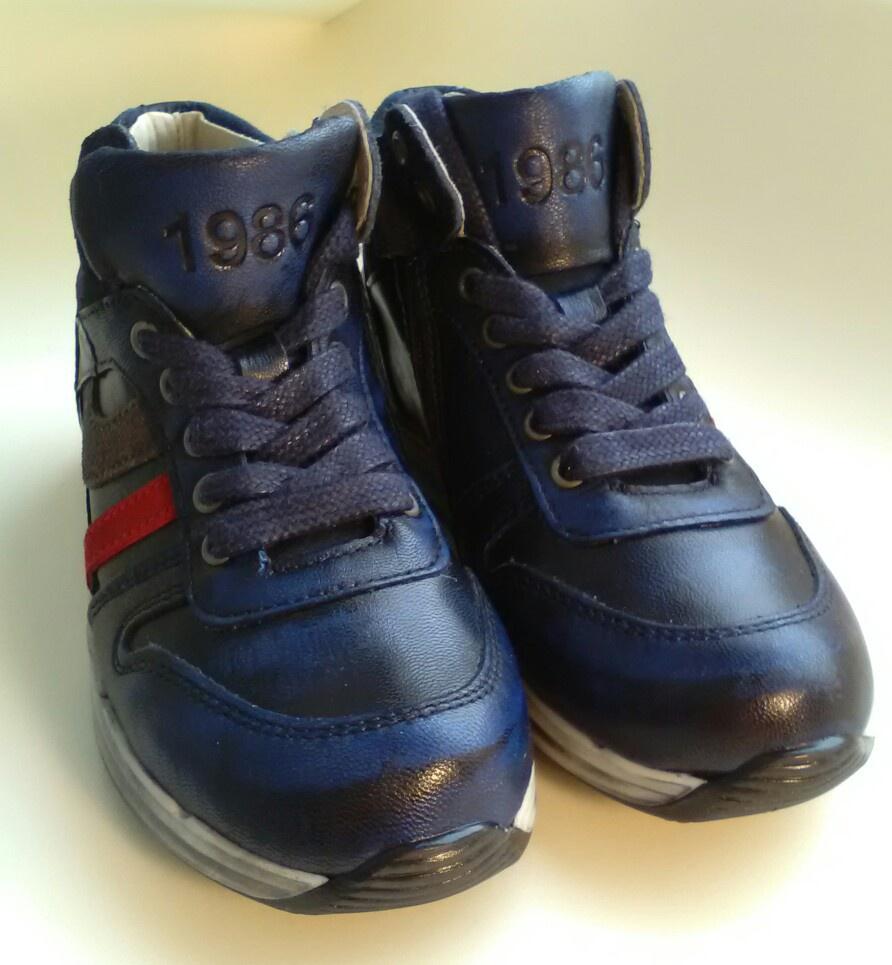 Ботинки DPAM 29 размер