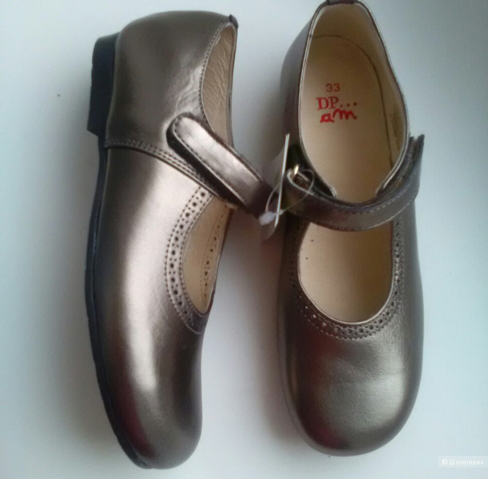 Туфли DPAM 33 размер